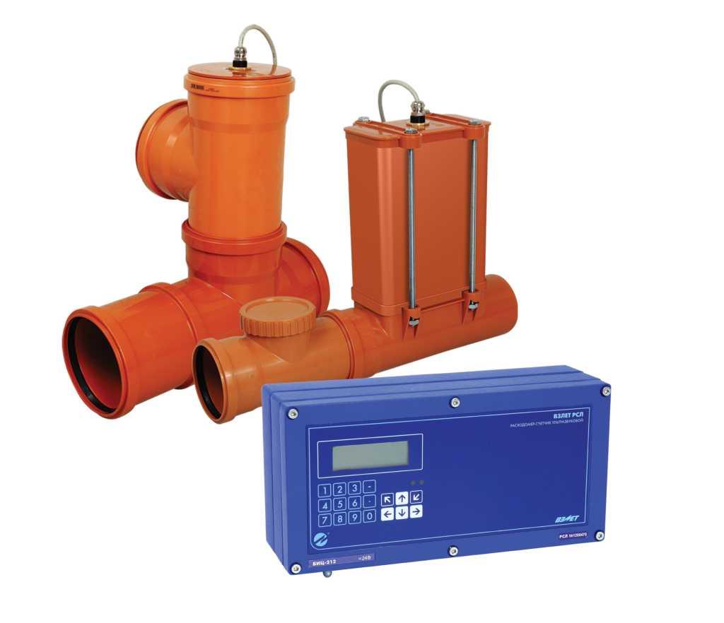 Расходомеры жидкости для безнапорных трубопроводов